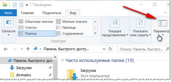 """Кнопка """"параметры""""."""