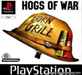 Война свиней