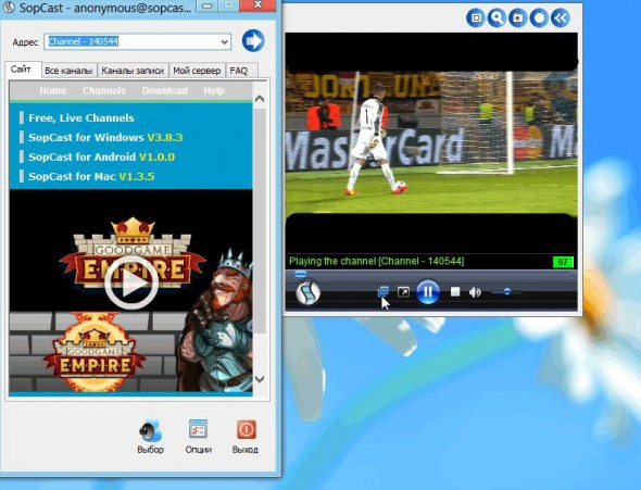 video player sop cast