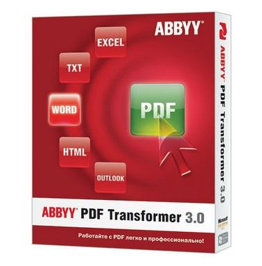 2014-04-03 08_12_21-ABBYY PDF Transformer_ 3 тыс изображений найдено в Яндекс.Картинках