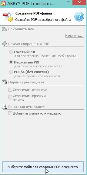 2014-04-03 08_34_08-ABBYY PDF Transformer 3.0