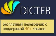перевод текста Pdf с английского на русский - фото 9