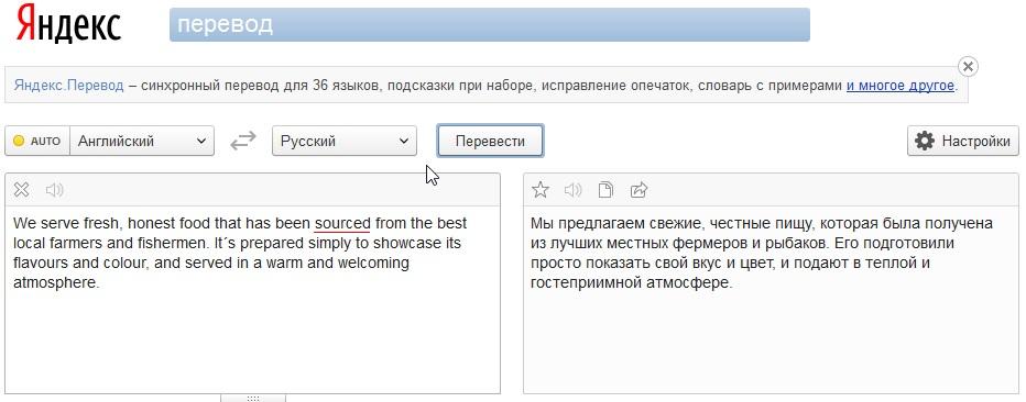 Скачать программу для перевода программ с английского на русский