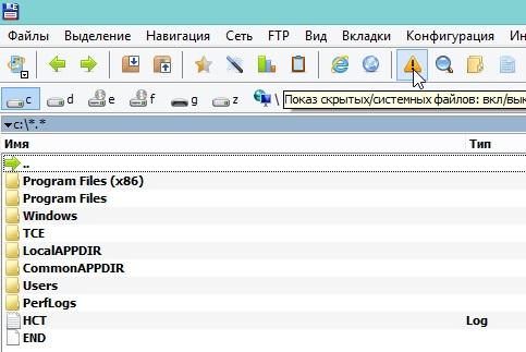 2014-04-04 08_02_26-Total Commander (x64) 8.01 - BurSoft
