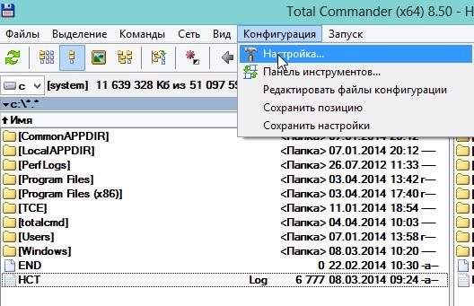2014-04-04 10_04_20-Total Commander (x64) 8.50 - НЕ ЗАРЕГИСТРИРОВАНО