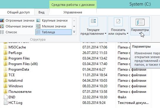 2014-04-04 10_13_59-System (C_)