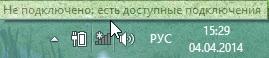 2014-04-04 15_29_26-
