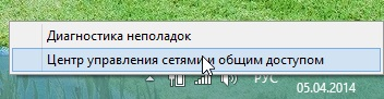 2014-04-05 08_34_01-
