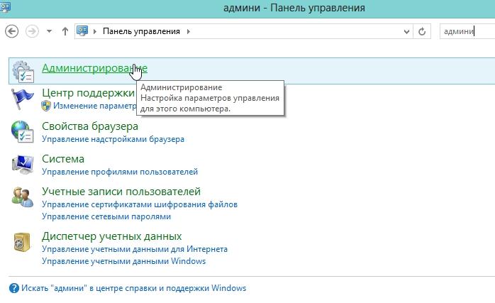 2014-04-06 13_01_11-админи - Панель управления
