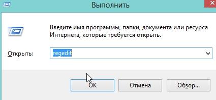 2014-04-06 18_49_29-Выполнить