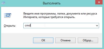 2014-04-07 07_13_31-Выполнить