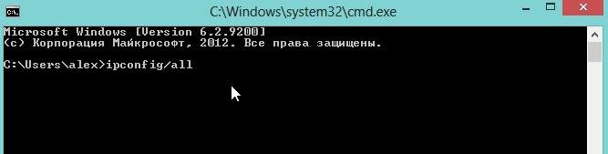 2014-04-07 07_13_43-C__Windows_system32_cmd.exe