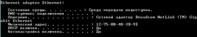2014-04-07 07_15_29-C__Windows_system32_cmd.exe