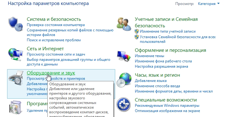 2014-04-08 10_56_17-Панель управления