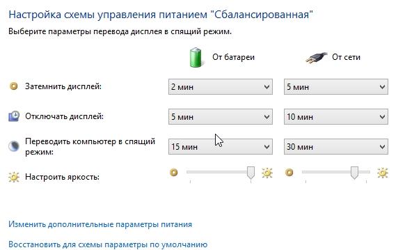2014-04-08 10_56_54-Изменение параметров схемы