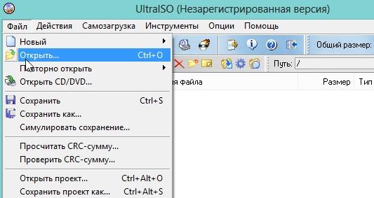 2014-04-09 16_30_01-UltraISO (Незарегистрированная версия)