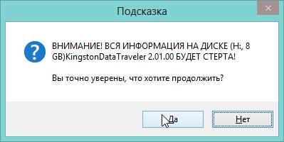 2014-04-09 16_31_57-Подсказка