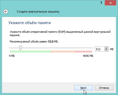 2014-04-10 06_44_03-Создать виртуальную машину