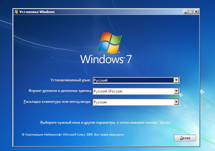 2014-04-10 07_01_19-win7 [Работает] - Oracle VM VirtualBox