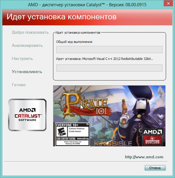 2014-04-10 13_20_45-AMD - диспетчер установки Catalyst™ - Версия_ 08.00.0915