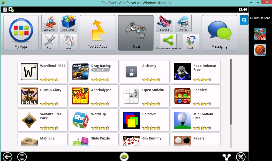 2014-04-10 03_46_32-BlueStacks App Player for Windows (beta-1)