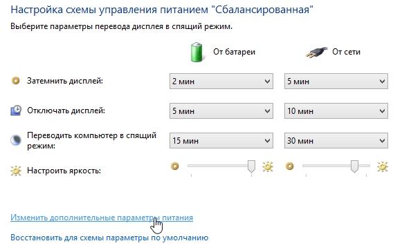 2014-04-12 08_50_03-Изменение параметров схемы