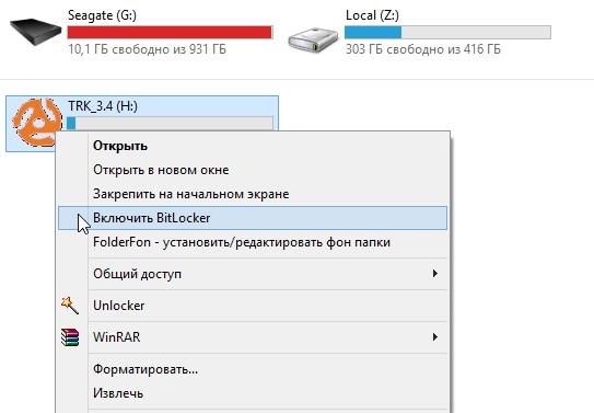 2014-04-12 10_51_23-Компьютер