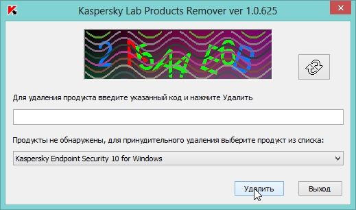 2014-04-14 07_56_04-Kaspersky Lab Products Remover ver 1.0.625