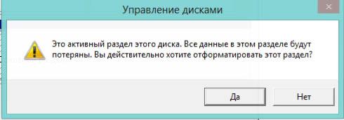 2014-04-14 09_35_56-Greenshot