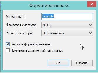 2014-04-14 09_36_17-Greenshot