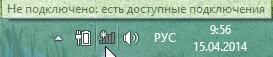 2014-04-15 09_56_08-