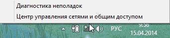 2014-04-15 09_56_23-