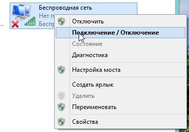 2014-04-15 09_56_42-Program Manager