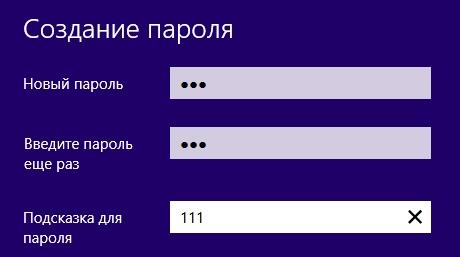 2014-04-16 07_14_41-Параметры компьютера