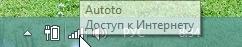 2014-04-16 08_34_40-