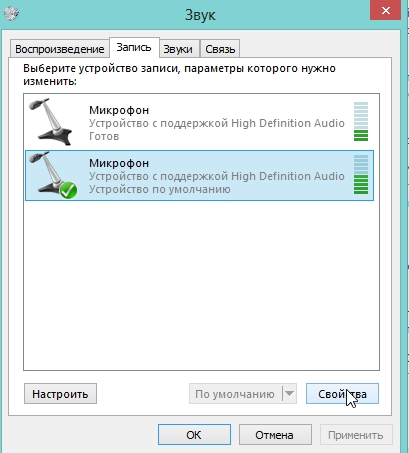 2014-04-17 08_44_46-Оборудование и звук