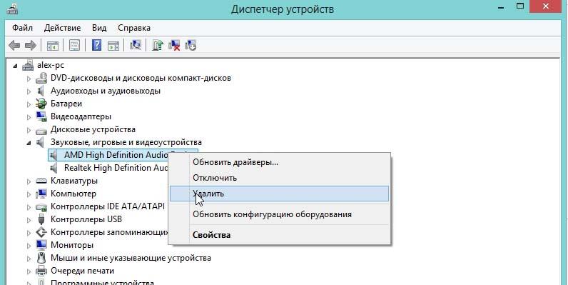 2014-04-18 10_59_52-Greenshot