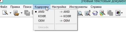 2014-04-21 09_53_28-[Новый текстовый документ.txt] - BRED3.0.3U