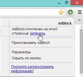 2014-04-21 19_16_09-PCpro100.info - настройка компьютера
