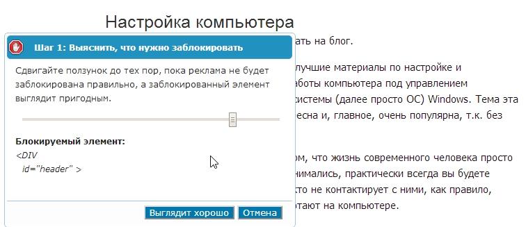 2014-04-21 19_25_48-PCpro100.info - настройка компьютера