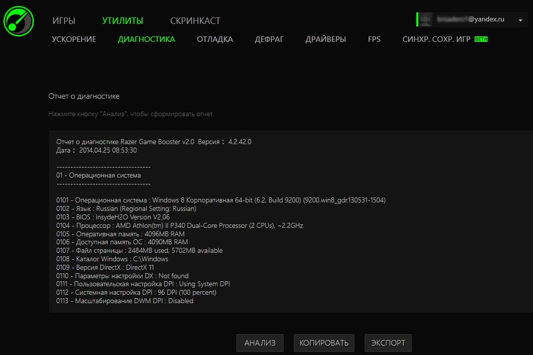 2014-04-25 08_54_21-Razer Game Booster