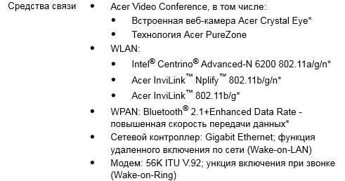2014-04-25 10_13_44-AS_4740_QG_RUS.book - 30011655.pdf