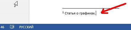 2014-04-26 10_36_56-Документ1 - Word