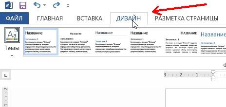 2014-04-26 17_42_48-Документ1 - Word