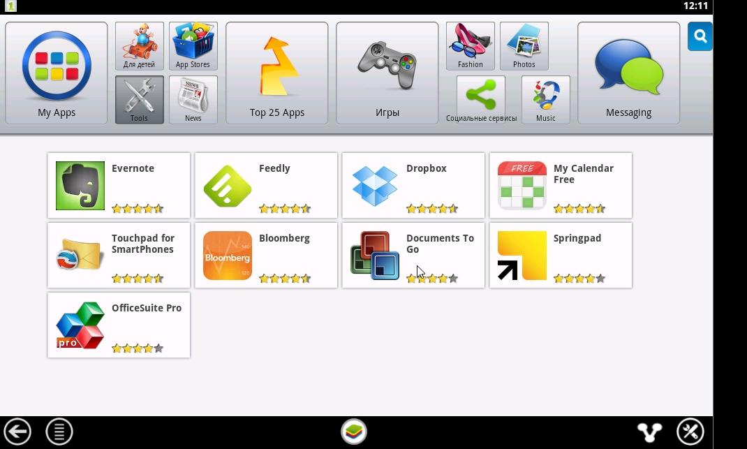 Программы Excel и Word для Андроид