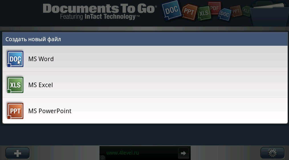 2014-04-27 12_13_10-BlueStacks App Player for Windows (beta-1)