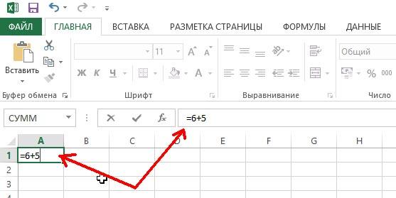 2014-04-27 18_01_10-Книга1 - Excel