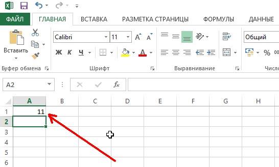 2014-04-27 18_01_18-Книга1 - Excel