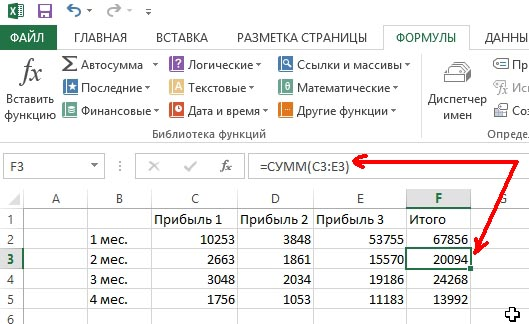 Как посчитать сумму в Excel