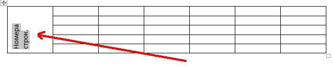 2014-04-28 08_49_03-Документ1 - Word